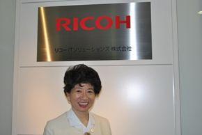 國井 秀子 - リコーITソリューションズ株式会社 取締役 会長執行役員・Ph.D.