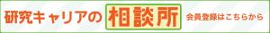 cregist_03