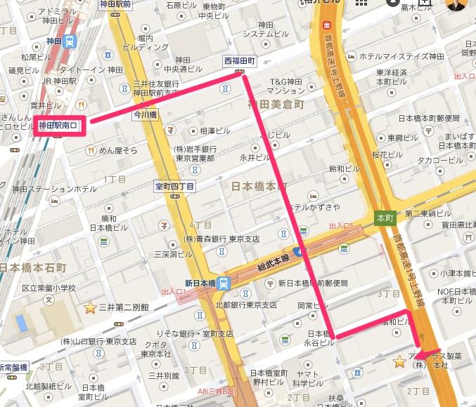kanda-route