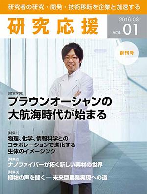 kenkyuoen01_koryo_WEB-1