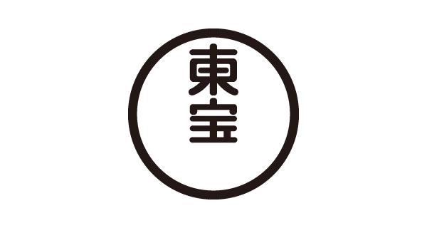 東宝株式会社