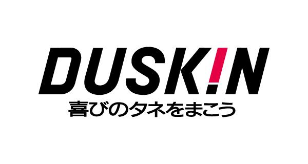 株式会社ダスキン